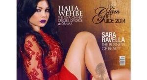 haifaWehbe
