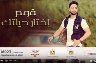 أحمد-جمال