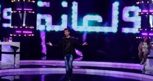 وسام-صباغ-ليلى-عبد-اللطيف-شادي-مارون