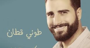 Tayara Cover