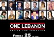thumbnail_ONE LEBANON Celebrities Flyers 2016