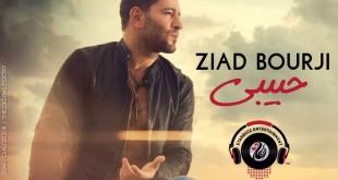 ZiadBourji - Habibi
