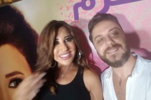 thumbnail_Najwa Karam Elie Fares