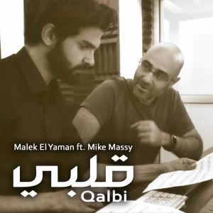 Qalbi - Malek El Yaman t MIKE MASSY