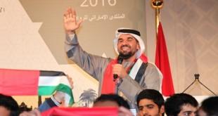 حسين-الجسمي